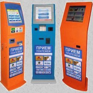 Платежные терминалы в украине сертификация сертификация детского питания казахстан